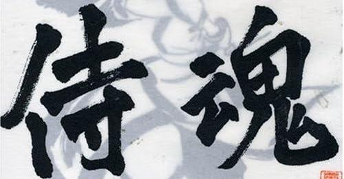 SAMURAI SPIRITS NEOGEO's SOUNDTRACK COLLECTION BOX