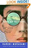 Kafka on the Shore (Vintage International)