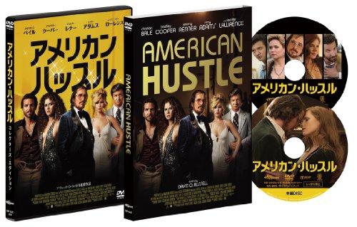 アメリカン・ハッスル コレクターズ・エディション [DVD]