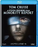 マイノリティ・リポート [Blu-ray]