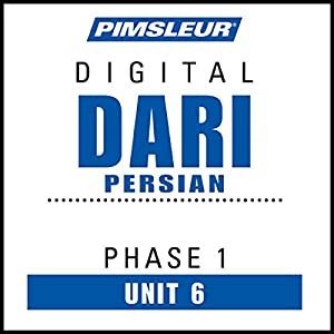 Dari Persian Phase 1, Unit 06 Audiobook