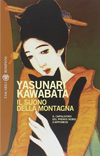 "Places of ""The Sound of the Mountain (1954)"" by Kawabata Yasunari"