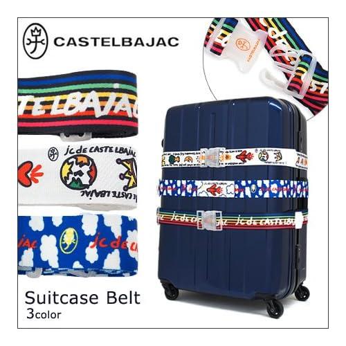 (カステルバジャック)CASTELBAJAC スーツケースベルト【053010】モチーフ