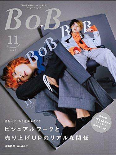 BOB 2017年11月号 大きい表紙画像