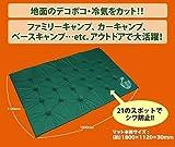 HITOGATA〈ヒトガタ〉キャンピングエアーマット ダブルサイズ BI-64