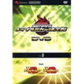 BEMANI トップランカー決定戦 2006DVD vol.2 feat. GuitarFreaksV2 & DrumManiaV2