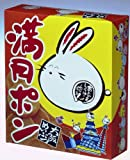 松岡製菓 大阪めいぶつ満月ポン小判 2枚×20個