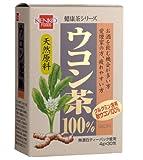 健康フーズ ウコン茶 (TB)