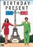 BIRTHDAY PRESENT[DVD]