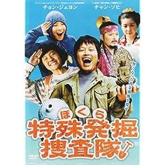 �ڂ�����ꔭ�@�{���� �����Ȃ��������ő���T��! [DVD]