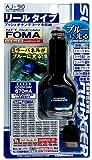 カシムラ 車載用携帯電話充電器 FOMA リール式DC充電器ブルーLED ブラック AJ-90