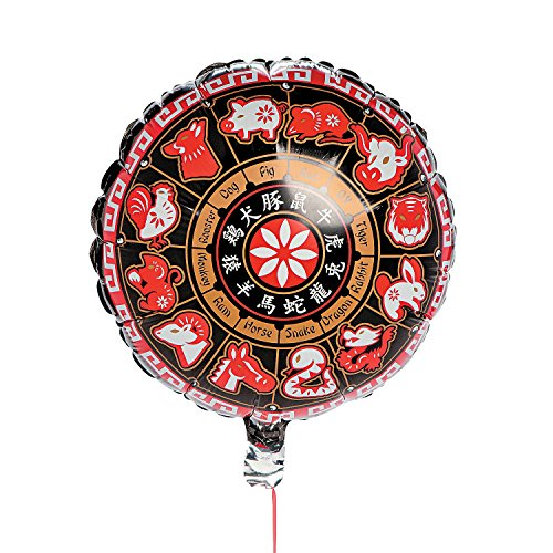 "Chinese Zodiac Mylar Balloon (2 Pack) (17 3/4"" Diam.) Chinese New Year - 1"