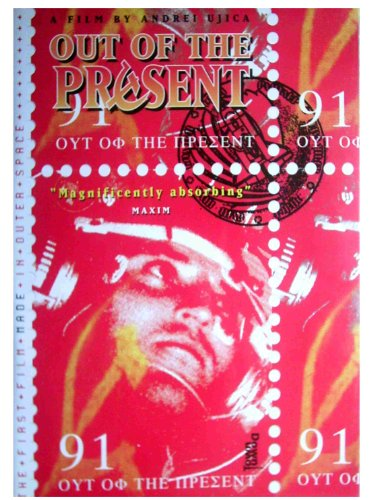 Out of the Present [DVD]