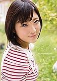 デカチン絶頂セックchu 広瀬うみ kawaii [DVD][アダルト]