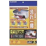 ELECOM プリンタクリーニングシート(片面タイプ) 3枚入り CK-PRA3