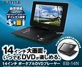 X-STYLE EB-14N