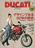 DUCATI Magazine (ドゥカティ マガジン) 2009年 07月号 [雑誌]