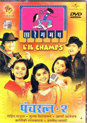 Pancharatna - 2 Saregama L'il Champs (TV Show / Concert / Indian Music)