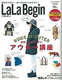 LaLa Begin 2015-2016WINTER [雑誌]