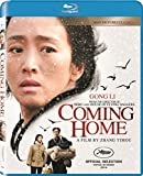 Coming Home [Blu-ray]