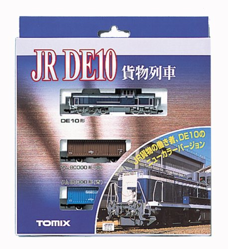 One Line Ascii Art Train : New n gauge vehicle de freight train set cars
