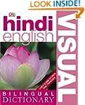 Hindi-English Bilingual Visual Dictio...