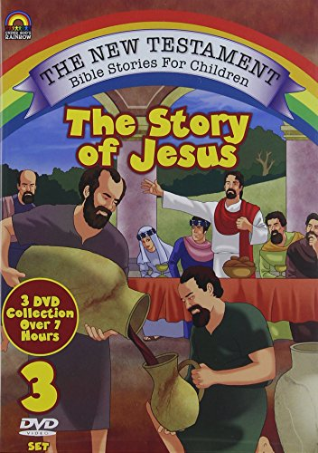 Kids Bible Stories - New Testament