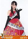 AKB48 生写真 29thシングル選抜じゃんけん大会 DVD封入特典 【松井咲子】