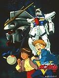 G-SELECTION 機動戦士Vガンダム DVD-BOX