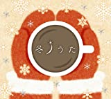 冬ノうた(初回生産限定盤・DVD付)