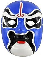 Beijing Opera Mask, Chinese Opera Mask, Costume Mask, Face Mask, Blue Mask, #5