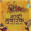 Shadi mubarak-sagai se bidai tak(indian/movie songs/hit film music/collection of songs/romantic,emotional songs/various artists)