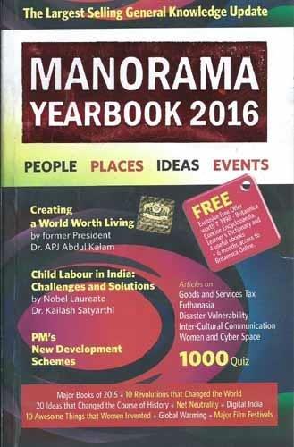 Manorama Yearbook 2016