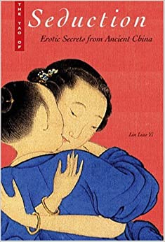 picks in images ancient chinese erotic art
