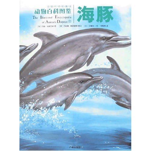 本册介绍的是海豚,为全球动物爱好者和少年儿童读者