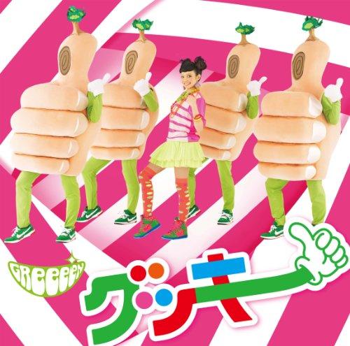 GOOD LUCKY!!!!!(DVD付)