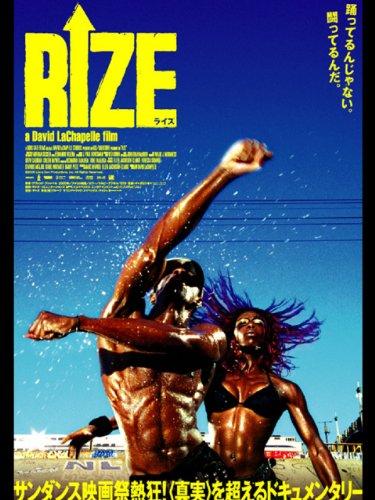 RIZE ライズ (字幕版)