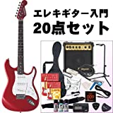 SELDER 入門用エレキギター ストラトキャスタータイプ ST-16 20点セット /メタリックレッド(9707001020)