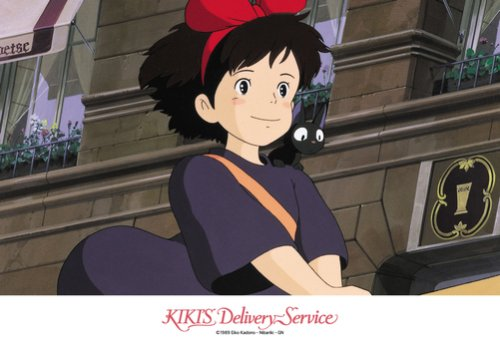 Delivery Service Kiki Osumashi 108-250 of 108 Piece witch (japan import)