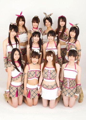 超絶少女(初回受注限定生産盤)(ジャケットA) [Limited Edition]