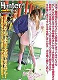 ゴルフ練習場に日々のストレス発散しにきているキレイなOLさんのお尻にゴルフ初体験のオレがコーチ気取りで身体を密着させ、勃起チ◯ポを擦りつけまくったら驚きつつも徐々に頬を赤らめ5分後にはクラブから手を離しオレのチンポを強く握りしめた! [DVD]