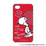 ピーナッツiPhone4用 キャラクタージャケット SNG-10I