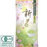 有機JAS認定「冴みどり」100g《 私たちが作った屋久島自然栽培茶です 》 【有機・無農薬・無化学肥料・無飛散農薬】