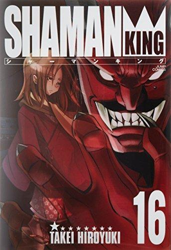 シャーマンキング 完全版 16 (16) (ジャンプコミックス)