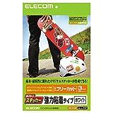 エレコム 手作りステッカー 強力粘着タイプ フリーカット A4 ホワイト 3セット EDT-STSW ELECOM(エレコム)