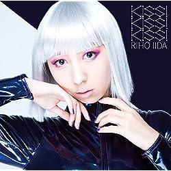 【Amazon.co.jp限定】KISS! KISS! KISS! (初回限定盤A)(Blu-ray Disc付)(ブロマイド付)