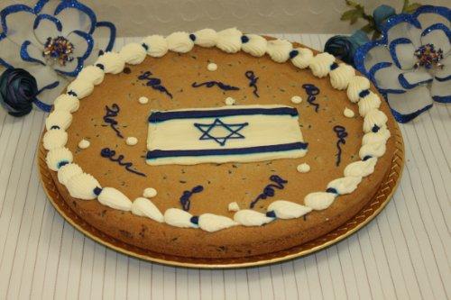 Zelda's® Israeli Flag 12