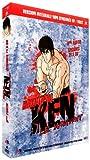 echange, troc Ken le survivant (Hokuto No Ken) - Coffret Vol. 5 Épisodes 71 à 86 (non censurée)