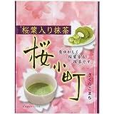 茗広茶業 桜葉入抹茶 桜小町 30g
