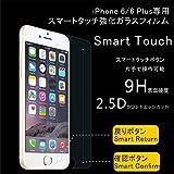 Mopo iPhone 6/6s スマート強化ガラス液晶保護フィルム スマートタッチ 戻りボタンと確認ボタンを追加可能 片手操作可能 超薄型0.33mm 表面硬度9H 気泡無し 防指紋 2.5Dラウンドエッジ加工 (iPhone 6/6s)